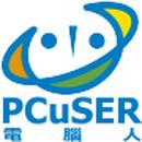 PCuSER 圖像