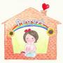peggy'S彩虹屋