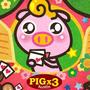 pigx3