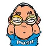 pushcomic