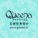 創作者 Queena Wedding 的頭像