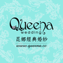 Queena Wedding