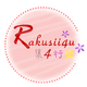 創作者 rakusii4u 的頭像