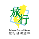 旅行台灣 圖像