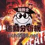 rich5588
