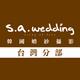 創作者 s.a. wedding 的頭像