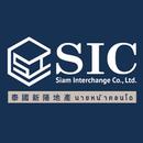 SIC泰國新陽地產 圖像