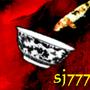 sj777