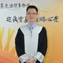 台中律師法律諮詢