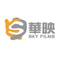 skyfilms 圖像