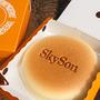 SkySon天子舒芙蕾