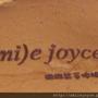 Smilejoyce
