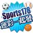 sports178