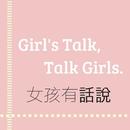 GTTG 奇拉 圖像