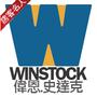 stock2012 偉恩史達克 人氣知名財經投資美食旅遊家與生活趨勢觀察家