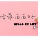 創作者 HELLO CC LIFE 的頭像