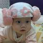 Teresa Hsu