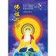 創作者 佛祖心印 的頭像