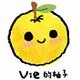 創作者 Vie。 的頭像
