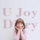 創作者 U joy 的頭像