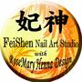妃神FeiShen高雄