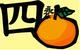創作者 永吉國小閱讀教師 的頭像
