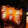 zhenghuatw